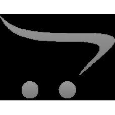 Kraj spone Fiat Doblo Leva